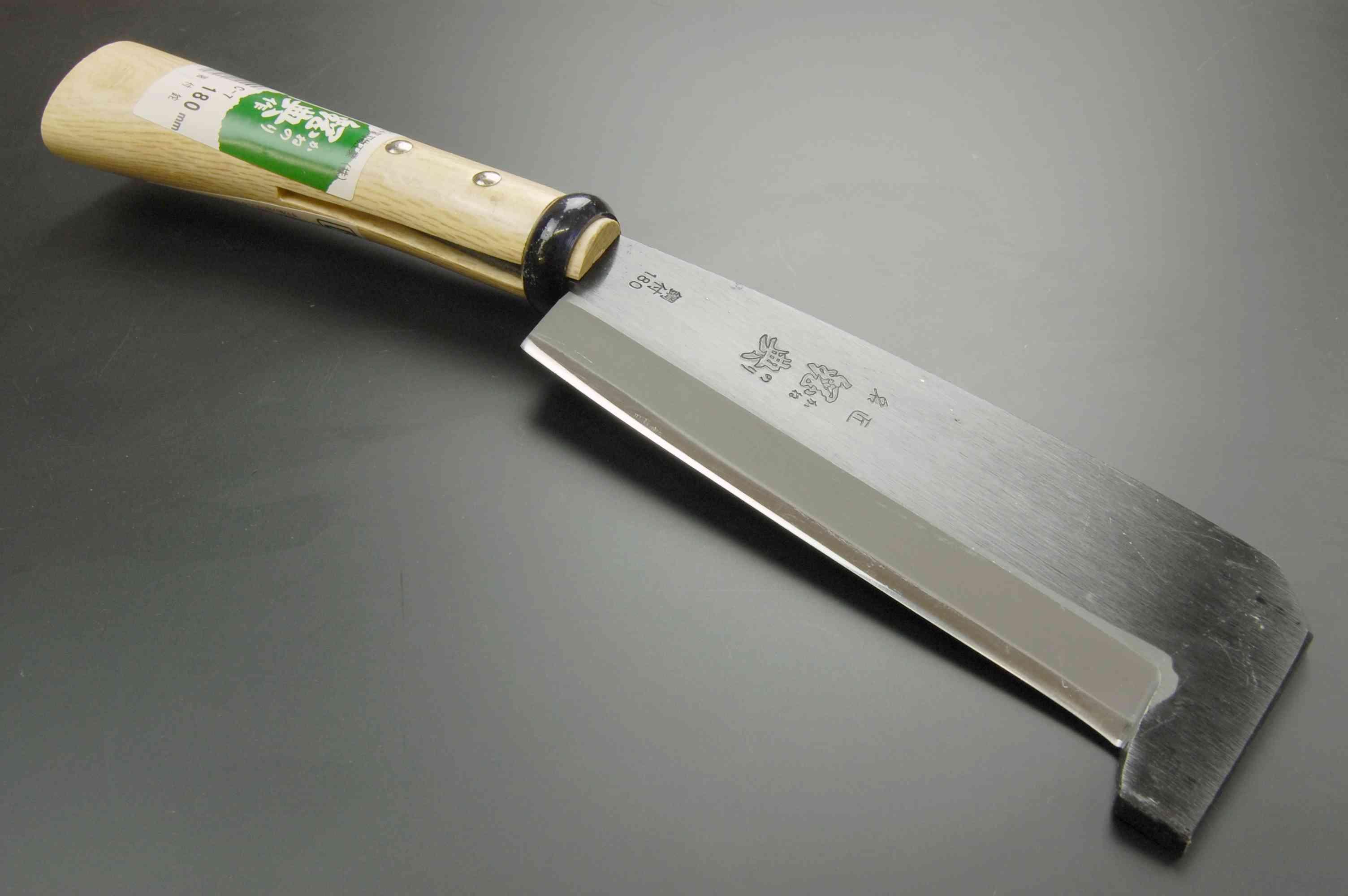 鋼典 鍛造鋼付箸付鉈180mm
