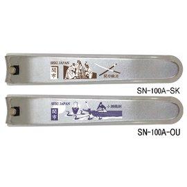 sn-100a-skou.jpg
