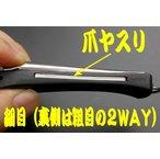 関孫六 爪切りtype102-03