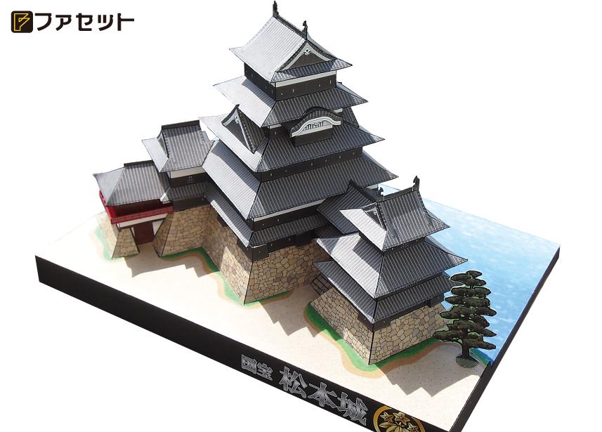 matumoto6.jpg